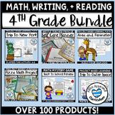 4th Grade Full Year Resource Growing Bundle