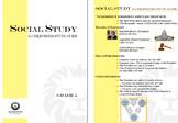 2019 4th Grade Georgia GA Milestones Social Studies SS Study Guide