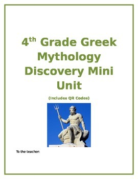 4th Grade Greek Mythology Mini-Unit - QR Code Research and