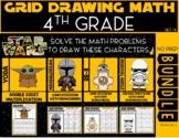 4th Grade Grid Drawing Math Puzzles STAR WARS BUNDLE (Set 1A) (2)