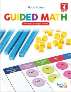 4th Grade Guided Math Bundle