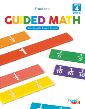 4th Grade Guided Math Fractions