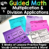 4th Grade Guided Math -Unit 5 Multiplication and Division Applications