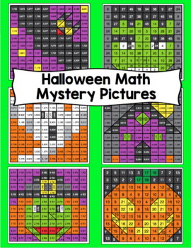 4th Grade Halloween Math Mystery Pictures: Halloween Color By Number Activities