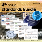 4th Grade Indiana I Can Statements Bundle