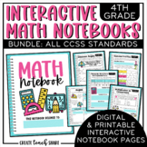 Math Interactive Notebook 4th Grade BUNDLE