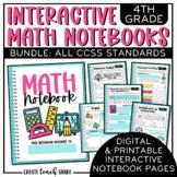 Math Interactive Notebook 4th Grade BUNDLE | Digital and P