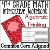 Operations Algebraic Thinking Interactive Math Notebook 4th Grade Common Core