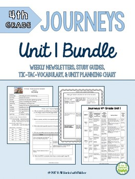 4th Grade Journeys 2014 Unit 1 BUNDLE of Resources