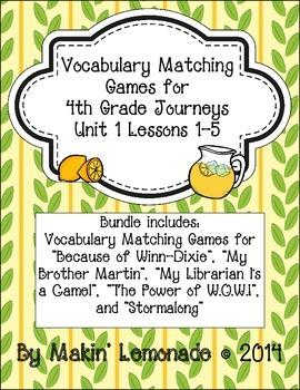 4th Grade Journeys: Unit 1 Lessons 1-5 Vocabulary Match Game Bundle