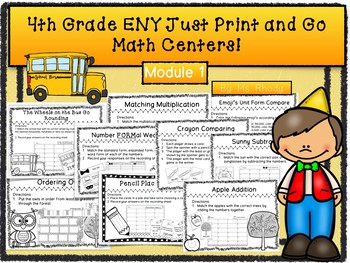4th Grade Engage New York (ENY) NO PREP Math Centers Module 1