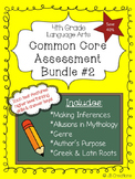 4th Grade Language Arts Assessment Bundle #2 (common core aligned)