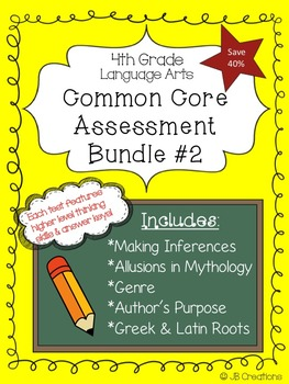 4th Grade Language Arts Assessment Bundle #2 (common core