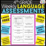 4th Grade Grammar Assessments Grammar Quizzes {4th Grade L