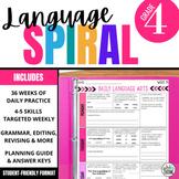 4th Grade Language Spiral Review PRINTABLE | Full Year