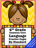 4th Grade Language Worksheets for Each Common Core / TNReady Standard