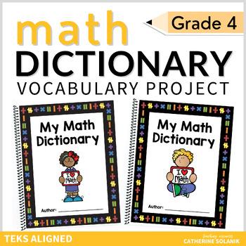4th Grade My Math Dictionary & Teacher Tools TEKS Aligned