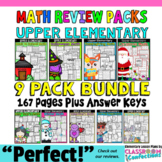 4th Grade Math: Review Worksheets BUNDLE: Print and Go: 15
