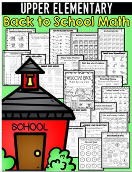 4th Grade Math: Review Worksheets BUNDLE: Print and Go: 167 Holiday pages