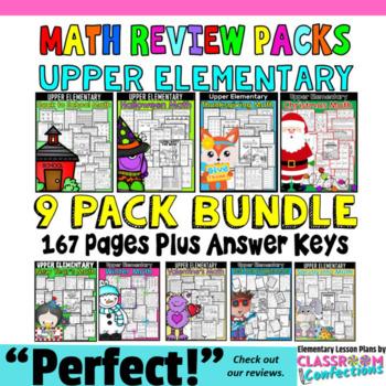 4th Grade Math: 4th Grade Math Review Worksheets BUNDLE: P