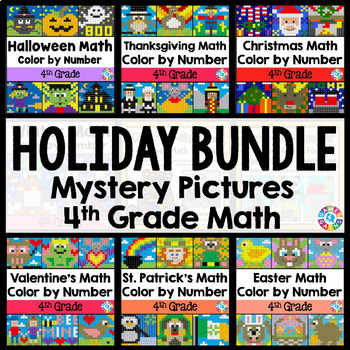 4th Grade Math Activities: 4th Grade Color by Number Review Bundle