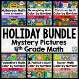 4th Grade Math Review Worksheets: Holiday Color by Number Math Bundle