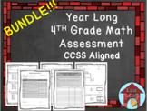 4th Grade Math Assessment BUNDLE (CCSS Aligned)