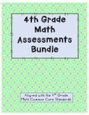 4th Grade Math Assessment Bundle