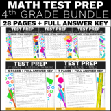 4th Grade Math Test Prep for End of Year and Standardized Testing Practice