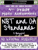 4th Grade Math Assessments for Google Classroom - Base Ten and Algebra Standards