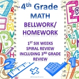 4th Grade Math Bellwork and Homework Set 1st Six Weeks