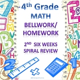 4th Grade Math Bellwork and Homework Set 2nd Six Weeks