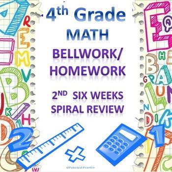 4th Grade Math Bellwork and Homework Set 2nd Six Weeks