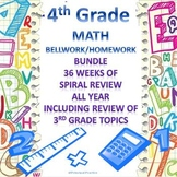 4th Grade Math Bellwork and Homework 36 Week Bundle
