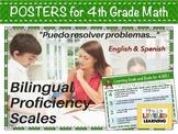 4th Grade Math Bilingual Marzano Proficiency Scales - English & Spanish