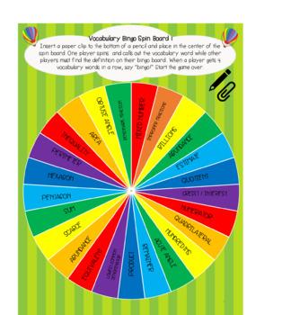 4th Grade Math Bingo-Differentiated