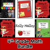 4th Grade Math Bundle