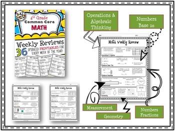 4th Grade Math Bundle with Test Prep