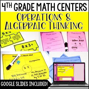 4th Grade Math Centers {Operations and Algebraic Thinking}