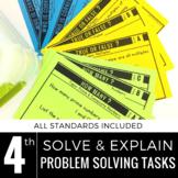 4th Grade Math Centers | Problem Solving | Solve and Explain