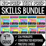 "4th Grade Math Test Prep - ""No Prep"" Test Prep for Fourth Grade"
