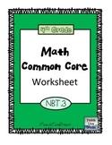 4th Grade Math Common Core Worksheet (4.NBT.3)