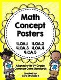 4th Grade Math Concept Posters 4.OA.1 4.OA.2 4.OA.3 4.OA.4