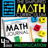 4th Grade Math Curriculum Unit 3: Multiplication