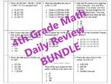 4th Grade Math Daily Review BUNDLE