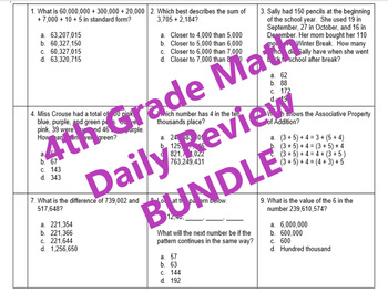 4th Grade Math Daily Review BUNDLE