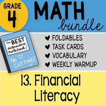 Doodle Notes - 4th Grade Math Doodles Bundle 13. Personal Financial Literacy
