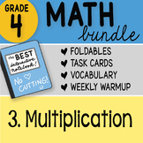 Math Doodle - 4th Grade Math Doodles Bundle 3. Multiplication