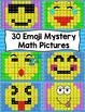 4th Grade Math Emoji Themed Mega Bundle: 4th Grade Math Activities