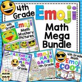 4th Grade Math Emoji Themed Mega Bundle
